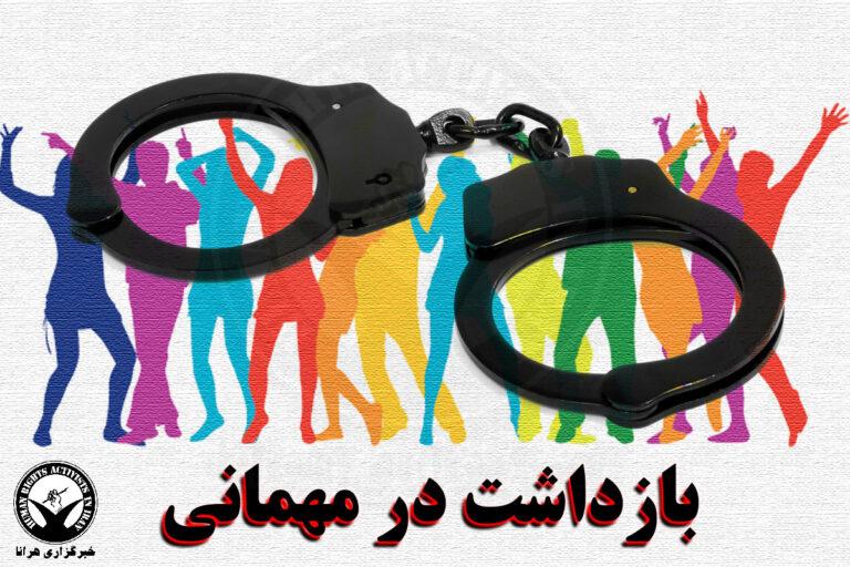 شهرستان گلبهار؛ بازداشت ۱۶ زن و مرد در یک مهمانی خصوصی – خبرگزاری هرانا